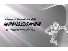 灰色曲线背景的抽象科技PPT模板下载