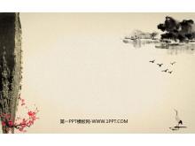 水墨风格的中国风PPT背景图片