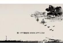 舟行江上水墨古典中国风m88.com图片