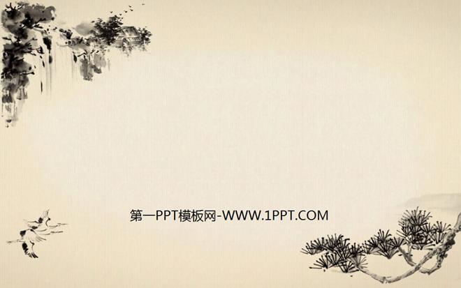 水墨古松飞鹤瀑布背景的中国风古典幻灯片背景图片