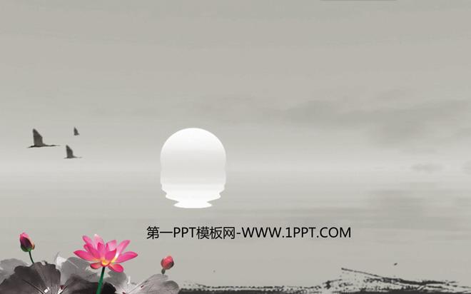 月亮,大雁,莲花,荷花ppt背景图片,古典幻灯片背景图片下载,中国风幻灯