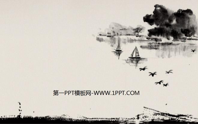 舟行江上水墨古典中国风PPT背景图片