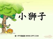 《小狮子》PPT课件2