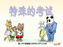 《特殊的考试》PPT课件5