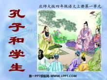 《孔子和学生》PPT课件3