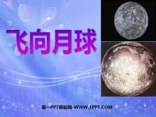 《飞向月球》PPT课件3