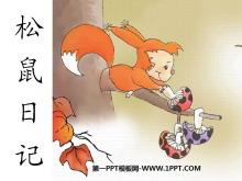 《松鼠日记》PPT课件2