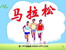《马拉松》PPT课件4