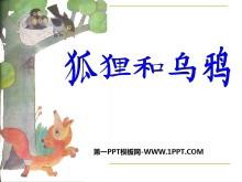 《狐狸和乌鸦》PPT课件4