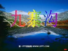 《九寨沟》PPT课件3