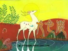 《九色鹿》PPT课件5