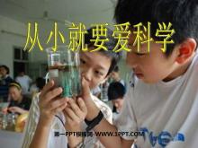 《从小就要爱科学》PPT课件2
