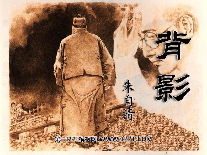 古代诗人背影简笔画