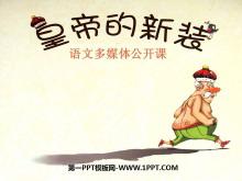 《皇帝的新装》PPT课件10
