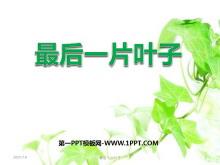 《最后一片叶子》PPT课件6