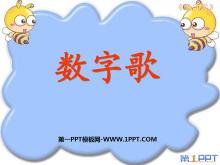 《数字歌》PPT课件3