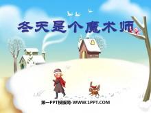 《冬天是个魔术师》PPT课件3