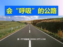 """《会""""呼吸""""的公路》PPT课件3"""