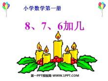 《8、7、6加几》20以内的进位加法PPT课件2