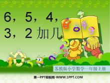 《6、5、4、3、2加几》20以内的进位加法PPT课件2