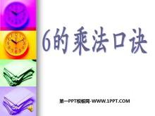 《6的乘法口�E》表�瘸朔�PPT�n件4