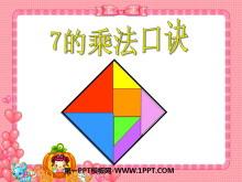 《7的乘法口诀》表内乘法和表内除法PPT课件3