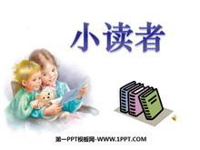 《小读者》PPT课件3