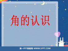 《角的认识》角PPT课件2