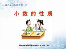 《小数的性质》小数的意义和性质PPT课件4