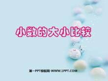 《小数的大小比较》小数的意义和性质PPT课件2