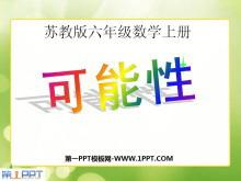 《可能性》PPT课件4