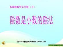 《除数是小数的除法》小数乘法和除法PPT课件