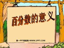 《百分数的意义》认识百分数PPT课件