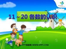 《11-20各数的认识》PPT课件2