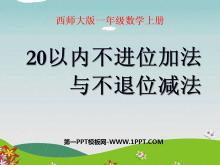 《20以内不进位加法与不退位减法》11-20各数的认识PPT课件2
