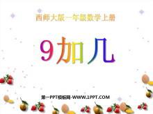 《9加几》20以内的进位加法PPT课件5
