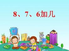 《8、7、6加几》20以内的进位加法PPT课件3