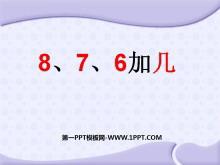 《8、7、6加几》20以内的进位加法PPT课件4
