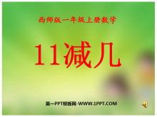 《11减几》20以内的退位减法PPT课件