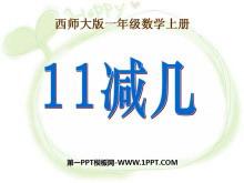 《11减几》20以内的退位减法PPT课件3