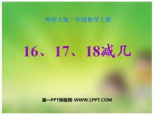 《16、17、18减几》20以内的退位减法PPT课件