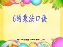 《6的乘法口�E》表�瘸朔�PPT�n件6