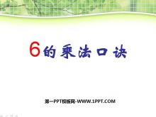 《6的乘法口�E》表�瘸朔�PPT�n件7