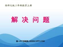 《解决问题》表内除法PPT课件4