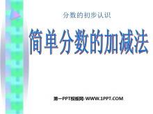 《��畏�档募�p法》分�档某醪秸J�RPPT�n件