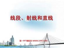 《线段、直线和射线》角PPT课件2