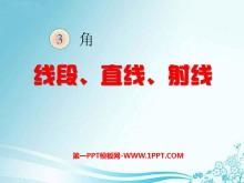 《线段、直线和射线》角PPT课件3