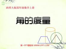 《角的度量》角PPT课件2