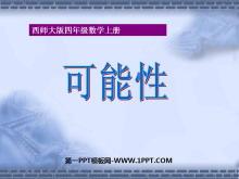 《可能性》不�_定�F象PPT�n件2