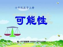 《可能性》PPT课件8